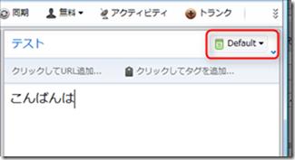 2012-09-26_04h44_17