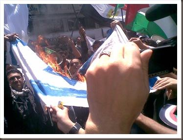 حرق العلم الاسرائيلي أمام السفارة