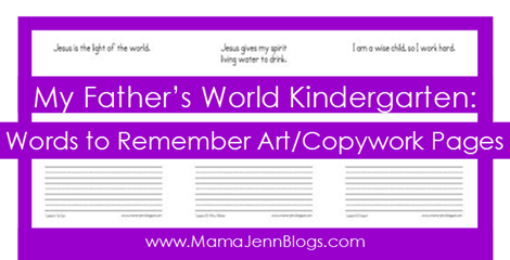 My Father's World Kindergarten Words to Remember Art & Copywork Pages