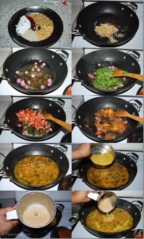 Venthaya keerai sambar process