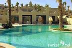 Фото 6 Four Seasons Resort