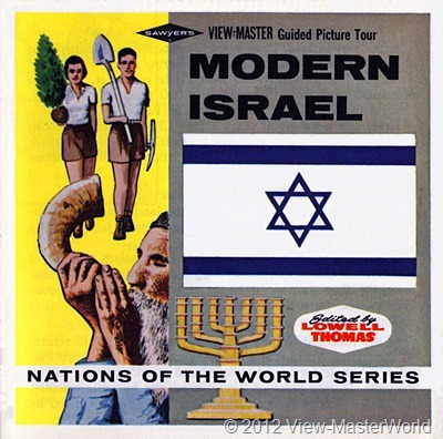View-Master Modern Israel (B224), Booklet Cover
