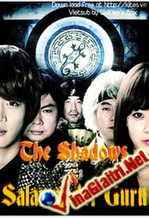 Salamander Guru And The Shadow - 도롱뇽도사와 그림자 조작단