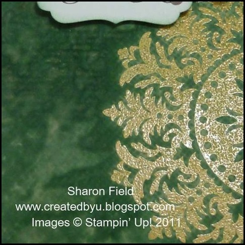 2.water_stamping_close_up