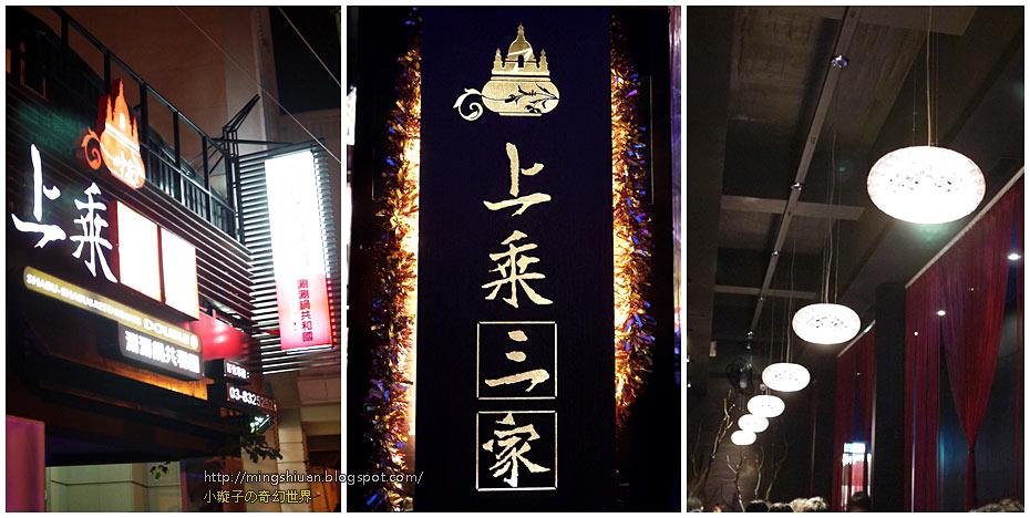 20120124-27food19.jpg