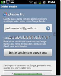 SC20110720-110450