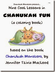 chanmoncolbook_cover