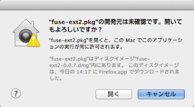20130606_4.png