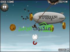 لعبة Rope Escape الهروب من الغابة المخيفة بالحبل المطاطى 3