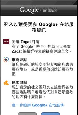 google  local-01