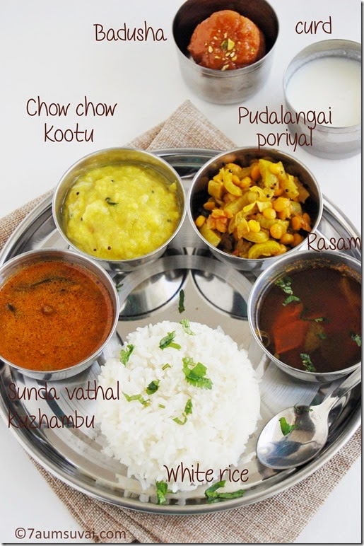 South Indian menu
