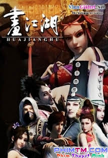 Hoạ Giang Hồ Chi Bất Lương Nhân 1 - Hua Jiang Hu Zhi Bu Liang Ren 1 Tập 54 55 Cuối