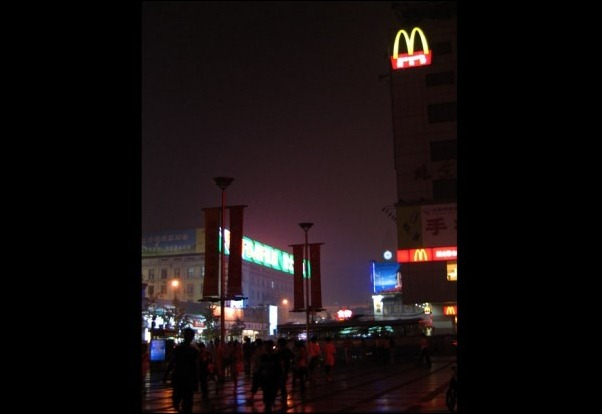 McDonald's towering over Beijing