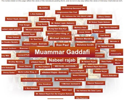 muammar-gaddafi-human-rights-hero20120102