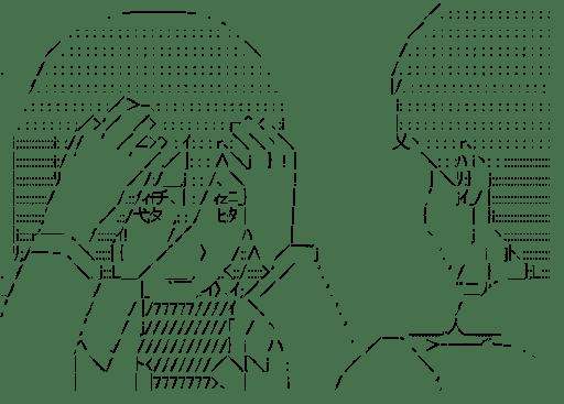 ミカサ・アッカーマン & エレン・イェーガー (進撃の巨人)