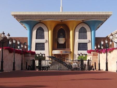 07. Palatul Sultanului de Oman.JPG