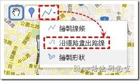 GoogleMap標注地點06