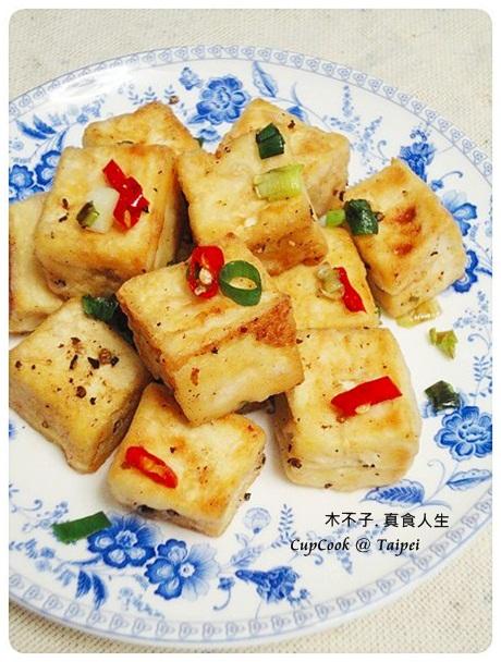 椒鹽豆腐 Tofu Final (2)