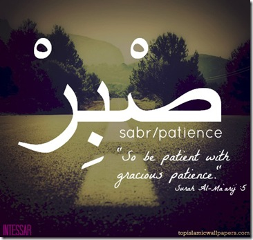 islamic_image_patience