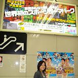 yuka at odaiba in Odaiba, Tokyo, Japan