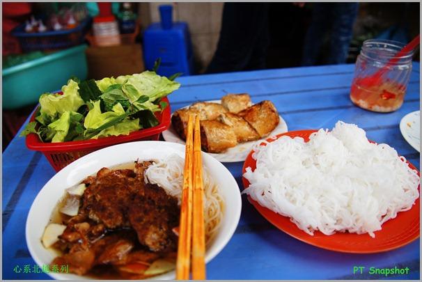 越南米粉烤肉
