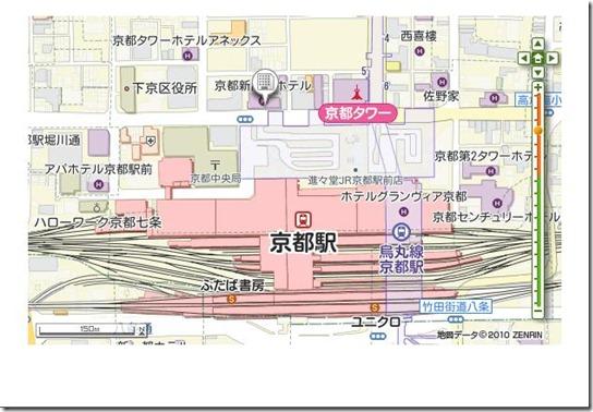 11_Hotel New Hankyu Kyoto_2