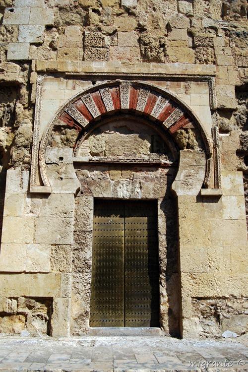 puerta secundaria - mezquita de córdoba