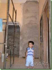 My House0256
