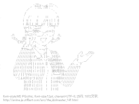 [AA]秋月律子 (アイドルマスター)