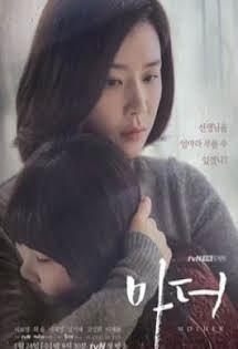 Người Mẹ Mới - Mother
