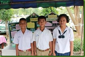 โรงเรียนบ้านหนองตาไก้ตลาดหนองแก117วิชาการ ระดับศูนย์ 2554