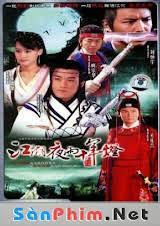 Bạch Ngọc Đường Truyền Kỳ (2007)