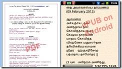 thai_amavasya_tharpanam_2013