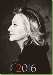 hillary-2016oh you wish