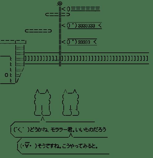 ニ菱重工営業3課 子供の日2/6