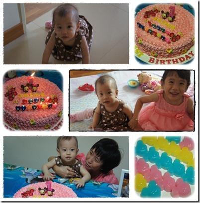 Jaime 1st bday cake