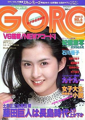 Goro - 810312