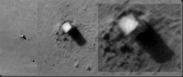 mars-monolith-lg