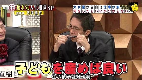 【毒舌抖M字幕組】ホンマでっか TV 天海佑希cut.mp4_20130714_104701.871