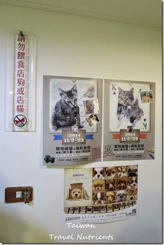 高雄Mona's Cafe, Mona House寵物友善餐廳,民宿 (22)