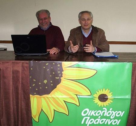 Πραγματοποιήθηκε η εκδήλωση των Οικολόγων Πράσινων στο Αργοστόλι