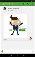Androidify تطبيق عمل شخصيات كارتونية أندرويد Avatars - 5