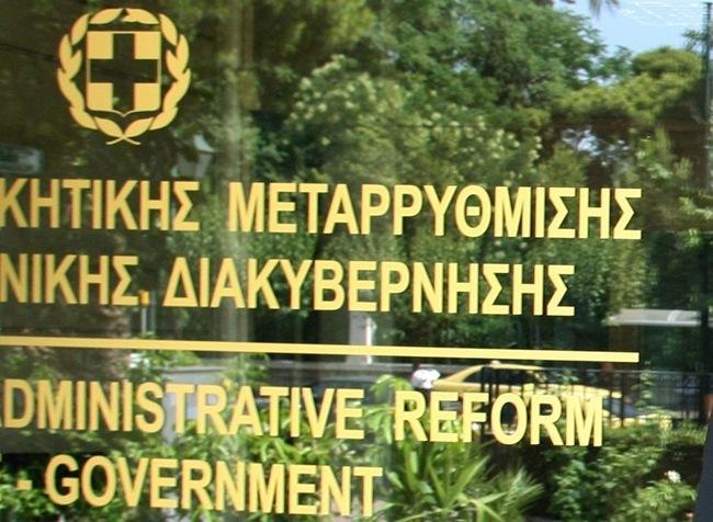 6.500.000 ευρώ στον Δήμο Κεφαλονιάς για εξόφληση ληξιπρόθεσμων