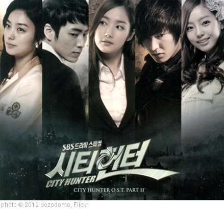 'city hunter ost' photo (c) 2012, dozodomo - license: http://creativecommons.org/licenses/by-sa/2.0/