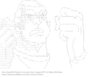 [AA]Jean Paul Rochina (Armored Trooper Votoms)