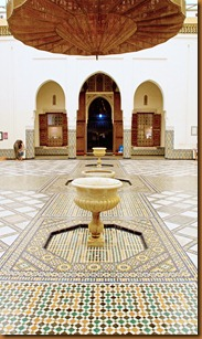 Marrakech museum_edited-1