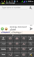 Screenshot of PaniniKeypad Malayalam IME