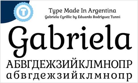 18. Gabriela