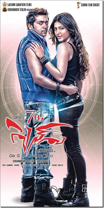 7-Aam-Arivu-Poster-Stills-007