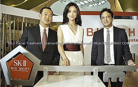 SK-II Miracle House BIO-Shift™ revolution launch